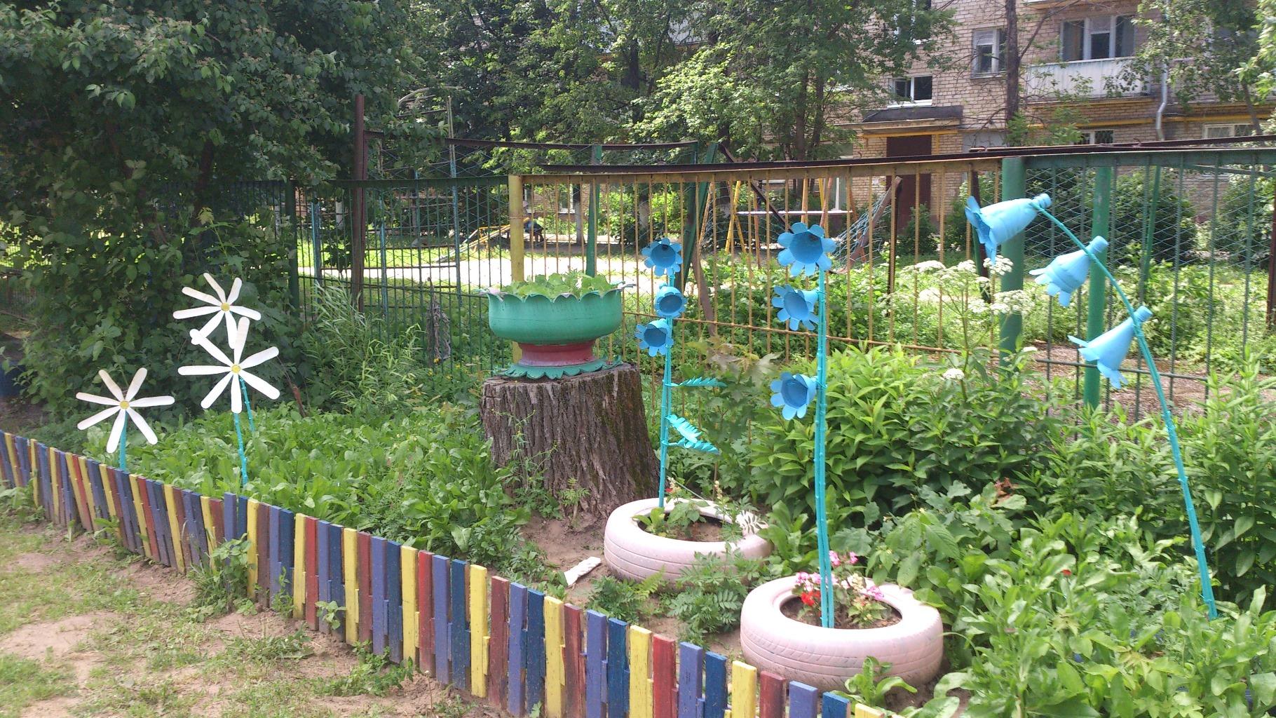 Территория детского сада фото поделки на территории